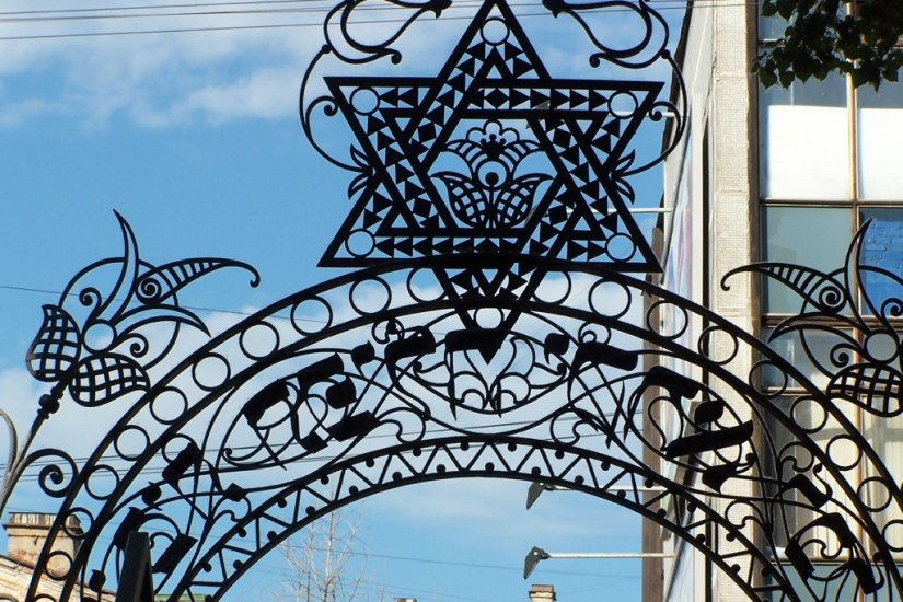 Synagogue Etiquette for Bar & Bat MitzvahGuests