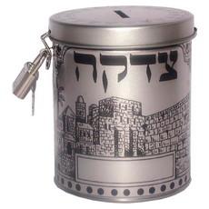 22669_round_tin_tzedakah_box_with_jerusalem_and_lock_view_1