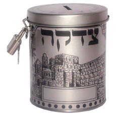 22669_round_tin_tzedakah_box_with_jerusalem_and_lock_view_1