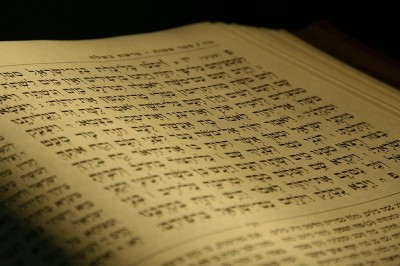 """""""Torah"""" by Ben Faulding (Some rights reserved)"""