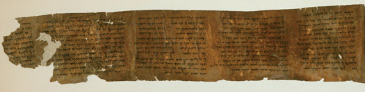 Part of the Book of Deuteronomy, from the Dead Sea Scrolls