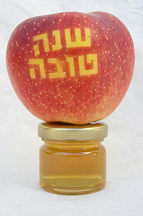 18 Facts about Rosh HaShanah – Coffee Shop Rabbi