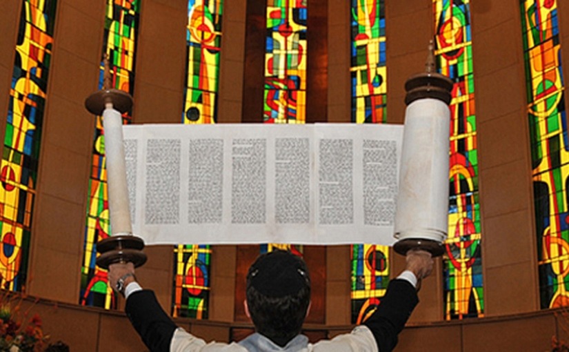 What is a Sefer Torah?