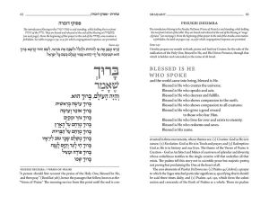 Prayers with transliteration (Koren Siddur)