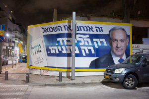 "Shenkin, Tel-Aviv: ""It's Us Or The Left/Only The Likud/Only Netanyahu"""