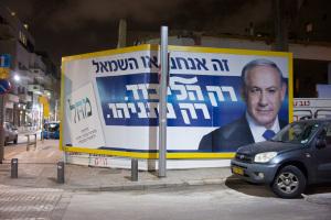 """Shenkin, Tel-Aviv: """"It's Us Or The Left/Only The Likud/Only Netanyahu"""""""
