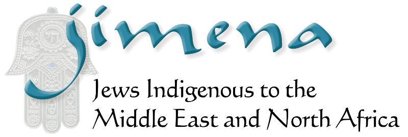A Big Jewish World: MeetJIMENA