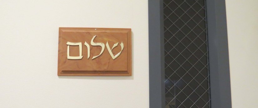 Greetings in Hebrew for Beginners