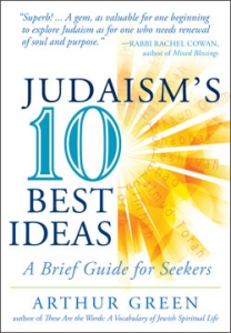 Judaisms Ten Ideas front cover.indd