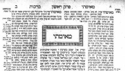Talmud Tractate Berakhot