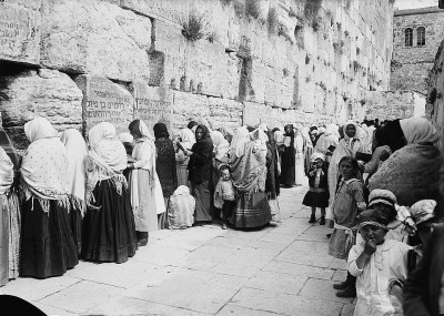 Women Western Wall public domain