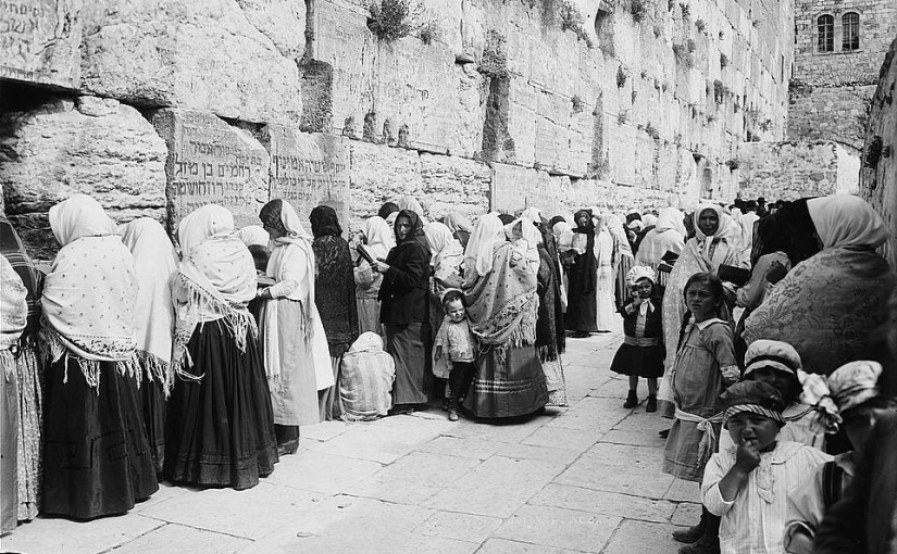 Women Western Wall public domain