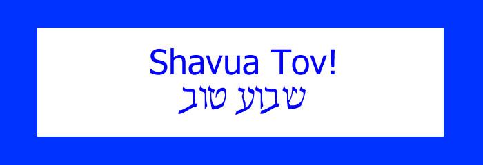 Shavua Tov… But NotBack