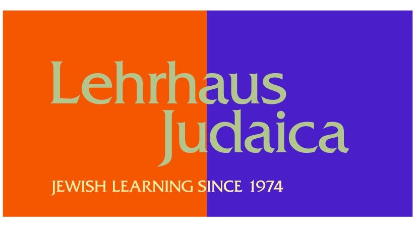 Basic Judaism ClassOnline!