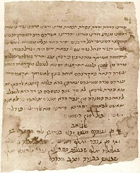 Do Torah Scrolls Die?