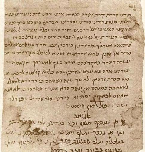 Do Torah ScrollsDie?