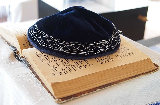 What is Minhag?