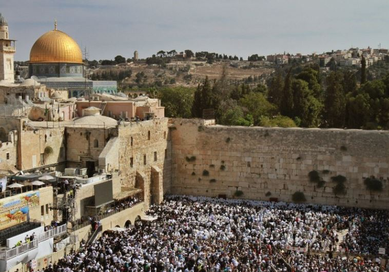 Causeless Hatred and the Jewish State: Have We Learned OurLesson?