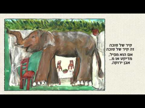 Talmud and the Absurd: The Elephant in the Sukkah