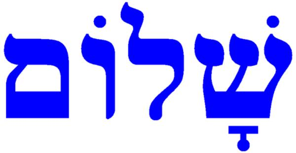 What is Shalom?