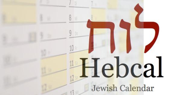 The Best JewishCalendar?